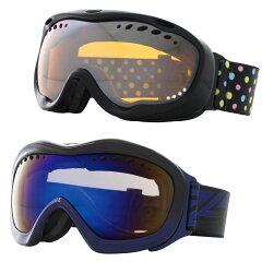 スノーボード スキー ゴーグル レディース メンズ スノーボードゴーグル スキーゴーグル VAXPOT(バックスポット) ゴーグル スノーボード VA-3608【ダブルレンズ ミラーレンズ 球面レンズ 曇り止め くもりどめ UVカット スノボ】