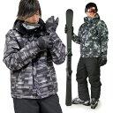 スキーウェア メンズ 上下セット VAXPOT(バックスポッ...