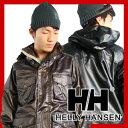 レザー風素材がかっこいいジャケット!■送料無料■55%OFF■HELLY HANSEN(ヘリーハンセン)■スノーボードウェア■ジャケット■メンズ・男性用■スノーウェア■スキー・スノボー