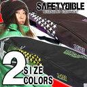 ボードケース■ブーツ、ウエア、アクセサリーが収納可能!背負Ok!、肩Ok! 手に提げても運べる■スノボー、スノーボード
