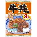 日本ハム 牛丼の具詰め合わせ(6食)温めるだけで簡単・プロの味!肉と野菜の旨味が利いたこだわりタレにやみつき・味料無添加