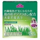 トップバリュ 葛の花大麦若葉青汁 30本X4個セット