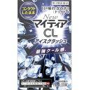 【第3類医薬品】NewマイティアCLアイスクラッシュ 15ML