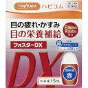【第3類医薬品】フォスターDX 15ML