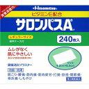 【第3類医薬品】サロンパスAe 240枚・4.2cmX6.5cm