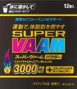 明治 スーパーヴァームパウダー 10.5GX12包...