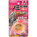 ドギーマン 薬用ノミ取り首輪+蚊よけ 猫用 効果6