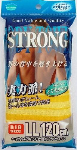 ストロングボディタオル とてもかため YE
