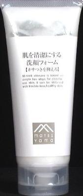 松山油脂 肌を清潔にする洗顔フォーム 【カサつきを抑える】 110G