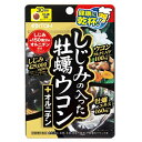 井藤漢方製薬 しじみの入った牡蛎ウコン 120粒...