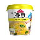 (ケース販売)トップバリュ カップ入スープ春雨 かきたま入り中華風 25.8GX12個セット