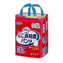 【送料無料】【ケース販売】白十字 サルバ Dパンツ 長時間 M-L  18枚×3個
