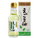 荏胡麻種子100%使用 えごま油 170G...