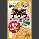 ユニ・チャーム 愛犬元気 ベストバランス 国産鶏ささみ パウチ チワワ用 60G
