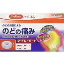 【第2類医薬品】マードレトローチ 18錠