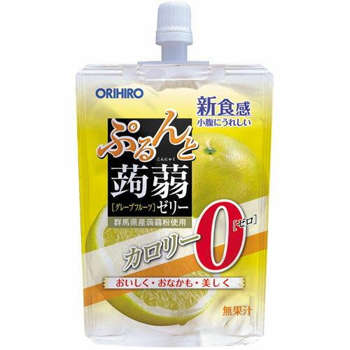 オリヒロ ぷるんと蒟蒻ゼリー スタンディング カロリー0 グレープフルーツ 130G