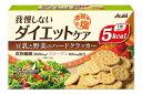 アサヒ 豆乳と野菜のハードクラッカー 22G*4袋