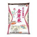 トーヨー タニタ食堂の金芽米 2.7KG