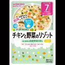 和光堂 グーグーキッチン チキンと野菜のリゾット 80G
