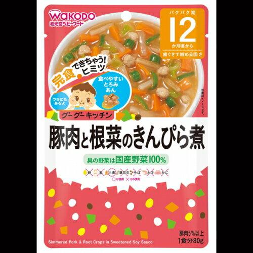 和光堂 グーグーキッチン 豚肉と根菜のきんぴら煮 80G