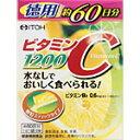 井藤漢方製薬 ビタミンC1200 ◇2GX60袋◇