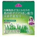 トップバリュ 葛の花大麦若葉青汁 30本