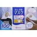 アイリスオーヤマ 安心清潔マスク ふつう H-PK-AS100M 100枚
