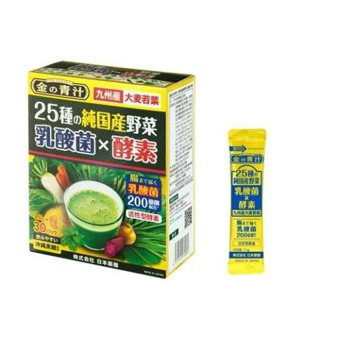 日本薬健 金の青汁 25種の純国産野菜 乳酸菌X酵素 30パック