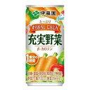 【ケース販売】伊藤園 充実野菜 緑黄色野菜ミックス すりおろ...