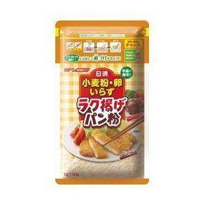 日清フーズ 小麦粉・卵いらず ラク揚げパン粉 チャック付 140GX10個セット