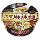 テーブルマーク 広東麻辣麺 95GX12個セット