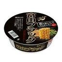 【ケース販売】寿がきや 全国麺めぐり 富山ブラック