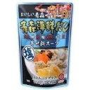 【ケース販売】ワダカン 青森海鮮だし寄せ鍋スープ しお味 7...
