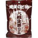 稲垣 国産大根生姜のど飴 20粒