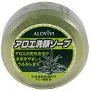 東京アロエ アロヴィヴィ 洗顔ソープ A 100G