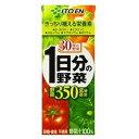 1日分の野菜 テトラパック 200ml 12個セット【ボール販売】