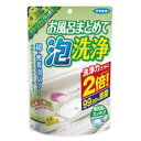 お風呂まとめて泡洗浄 グリーンアップルの香り