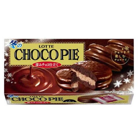 【アウトレット】【セット販売】ロッテ 冬のチョコパイ 深みチョコ仕立て 6個入り 20個セット【限定品】