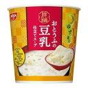 【セット販売】日清食品 旨だし膳 おとうふの豆乳仕立てスープ 17GX6個セット