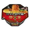 【ケース】販売日清ラ王 ビリビリ辛うま 汁なし担々麺 121...