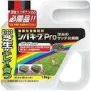 レインボー薬品 シバキープPro 芝生のサッチ分解剤 1.5KG