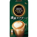 水, 飲料 - ネスレ ネスカフェ ゴールドブレンド濃厚カプチーノ 9本×12個セット