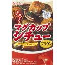 [在庫限り]ハウス食品 マグカップシチューブラウン 42g×10個セット