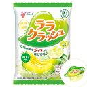 【アウトレット】ララクラッシュ メロン味24g×8個入 ※賞...