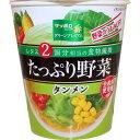 サンヨー食品 サッポロ一番 グリーンプレミアムたっぷり野菜タンメン 77G×12個セット
