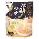 【セット販売】ヤマキ つけつゆ地鶏白湯つゆ 2袋×8