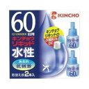 金鳥 水性リキッド60日用 取替え用 無香料 2本入