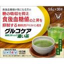 【送料無料】【あす楽】大正製薬 グルコケア粉末濃い茶 5.6...