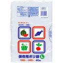 日本技研工業 キッチンコーナ—保存用ポリ袋 Lサイズ 40枚 保存用袋