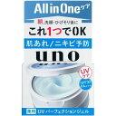 エフティ資生堂 UNO (ウーノ) UVパーフェクションジェル 80G 男性用オールインワンジェル (医薬部外品)